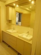 Opremanje stana - Kupatilo